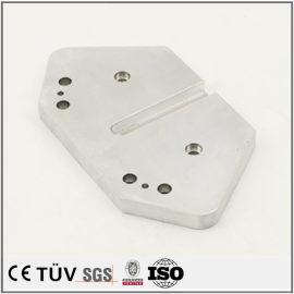 硬质氧化处理金属部品,包装机用