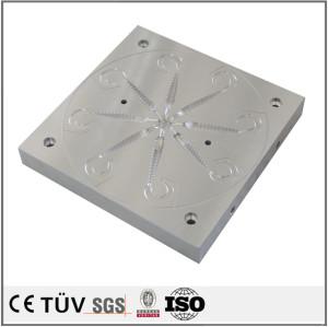 SKD61材质  HRC60热处理,高精密渔具模具生产,用于机械批量制作