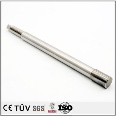 真空淬火高精密部品,专业热处理公司提供,各种材料金属设备