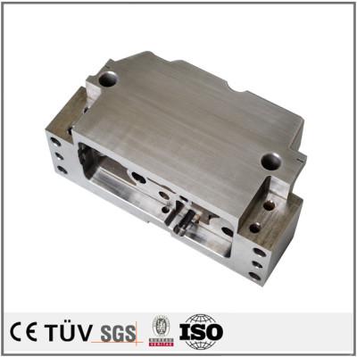 高精密模具精密加工,车体模具用,SKD11材质,大连工厂提供