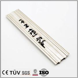 钣金金属加工,铝材质,白色氧化处理,刻印加工等工艺设备