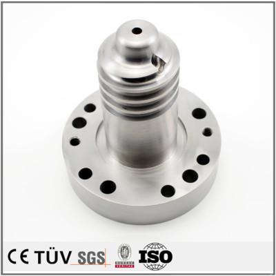 压铸模具配件精密加工,SUS304材质,5轴联动加工中心加工,高精密设备
