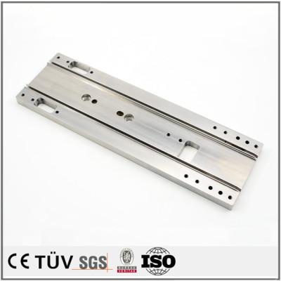 钢板精密加工,调质热处理,用于印刷机用机械零部件