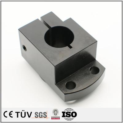钢材制品,黑染表面处理,高反腐性高耐用性精密制品
