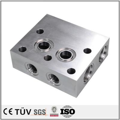S45C材质,车铣复合5轴加工,无电解镀镍表面处理 ,高精密设备