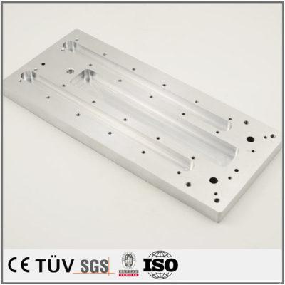 A6061材质,加工中心加工,慢丝加工,白色阳极氧化处理等高精密部品