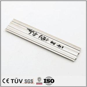 日本材A2017材质,白色阳极氧化处理,刻印装饰等工艺部品钣金