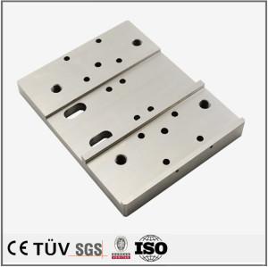 加工中心加工,钢板材质,槽沉孔加工,慢丝加工部品