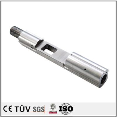 SUS304材,调质热处理,车床加工,无电解镀镍表面处理,大连生产