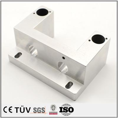 A5052材质,车床加工,慢丝加工,白色阳极氧化处理等高精密部品