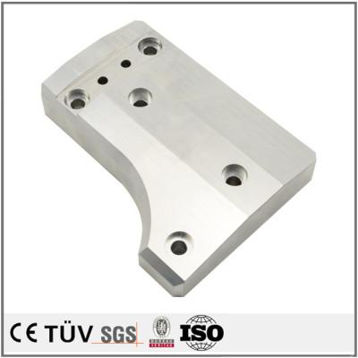 铝板精密加工,加工中心加工,慢丝加工,高精密部品