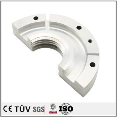 医疗设备外观部品,铝材质,白色阳极氧化处理,高精密部品