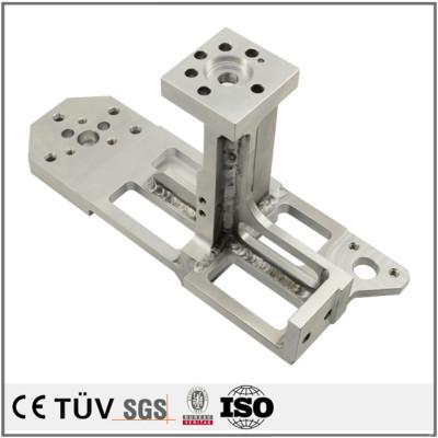 复杂图纸焊接,ss400材质,高周波淬火回火,高精密设备