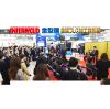 2019东京机械加工展