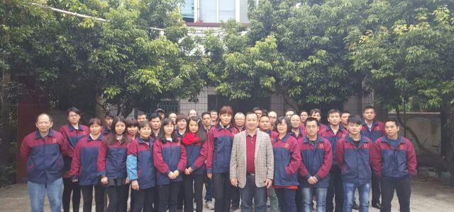 Yi Wu Sikai Trading Company