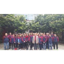 Guangzhou Hongjiang Intelligent Equipment Co., Ltd.