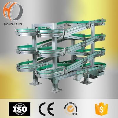 تصميم سلسلة Flexlink ناقل سلسلة ، ناقل حلزوني flexlink