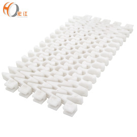 H2200V plastic modulat conveyor belt