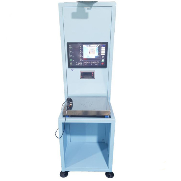 DWS Intelligent equipment electronic video scanning code measuring volume weight equipment