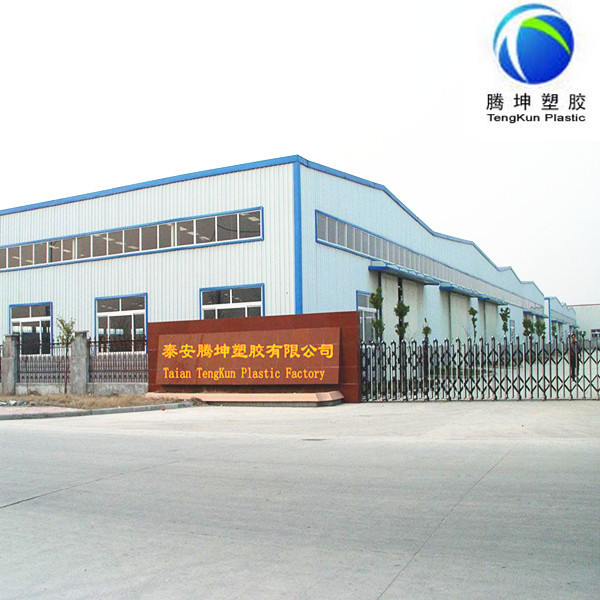SHANDONG TENGKUN ENVIRONMENTAL TECHNOLOGY CO., LTD.