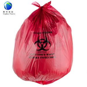 Sacos de lixo descartáveis plásticos médicos no hospital