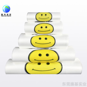 Smile Face Plastic T-shirt Bag
