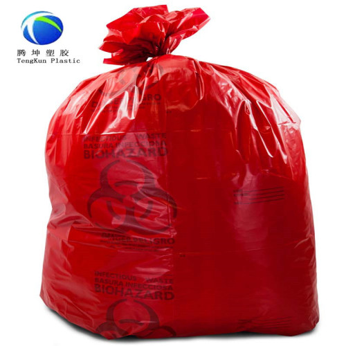 أكياس القمامة البلاستيكية الطبية المتاح في المستشفى