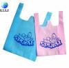 ما هي الاهتمامات الرئيسية عند طباعة الأكياس البلاستيكية؟
