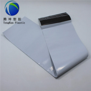 Waterproof Plastic Mail Bags