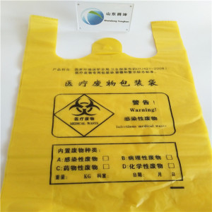 Custom Printed Plastic Medical T Shirt Bags