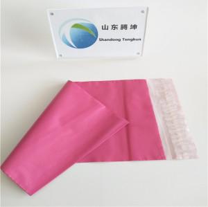 플라스틱 가방 폴리 우레탄 우편물 익스프레스 가방