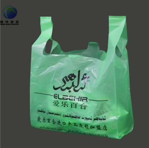 100 % 생분해 성 플라스틱 원료 옥수수 전분 쇼핑 식품 포장 백 도매