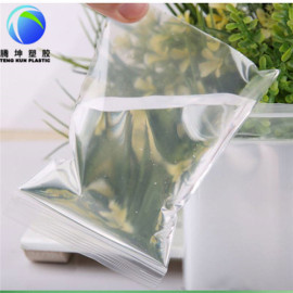 Virgin Material Small Wholesale Festival Items Printed Plastic Ziplock Bags