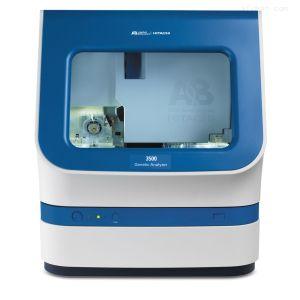【Applied Biosystems】ABI 3500/3500xL Gene Analyzer