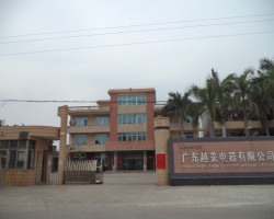 GUANGDONG YUEMEI ELECTRICAL APPLIANCE CO.,LTD