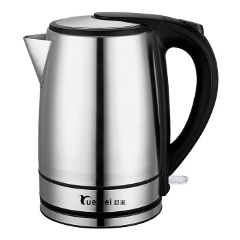CE CB certification boil instantly electric tray heating kettle