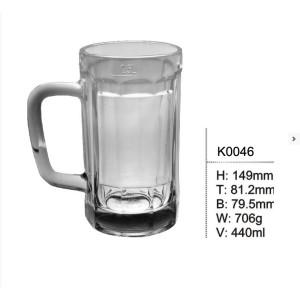 Mug/Setin for beer
