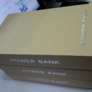 Power Bank Packaging(2)