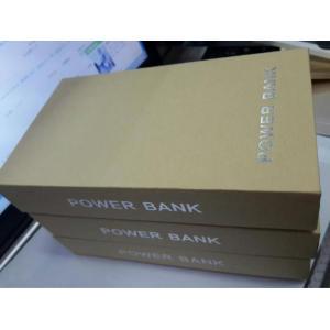 Power Bank Packaging(2)