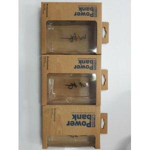 Power Bank Packaging(7)