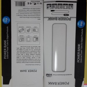 Power Bank Packaging(11)