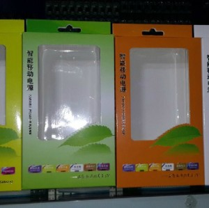 Power Bank Packaging(13)