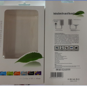 Power Bank Packaging(17)