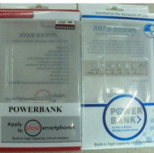 Power Bank Packaging(19)
