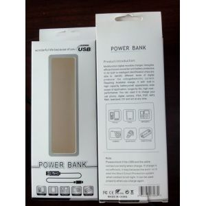 Power Bank Packaging(35)