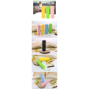 Perfume Power Charger for IPHONE