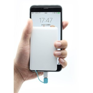 2600mAh Ultra Slim Credit Card Power Bank