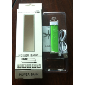 Power Bank Packaging(40)