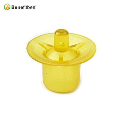 厂家货源小号黄色塑料王台育王杯盒育王台王浆台蜜蜂养蜂工具批发