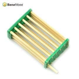蜂王笼 竹制囚王笼 蜜蜂王笼 14根竹塑长55mm 养蜂工具 蜂具